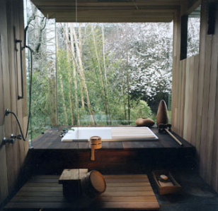 Nyyydelig japansk insp bad